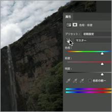 Adobe体験レッスン
