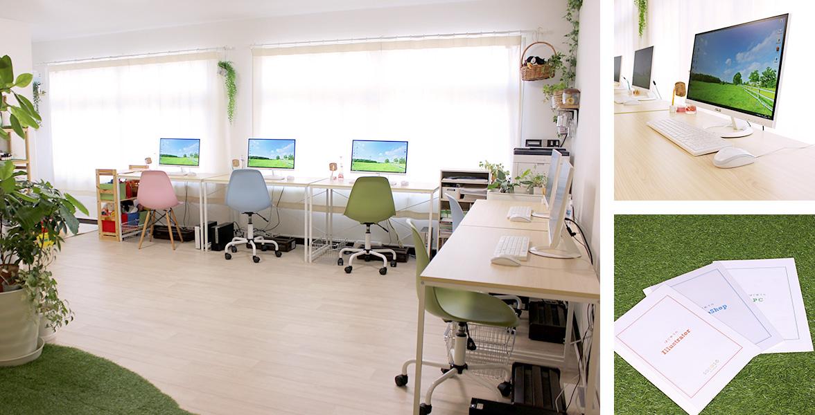 サカソパソコンスクール教室写真